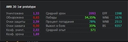 55dc6b452178e_2.thumb.jpg.eecc025433b3f1