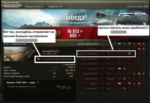 shot_002.thumb.jpg.56b9f4d66e27e369349da