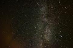 Кусочек нашей галактики