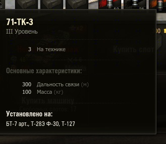 shot_386_cr.jpg.fe4d091713f4e857c1934c02
