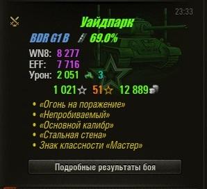 shot_064_2.jpg.b1b6704ad83e8c6d16d85c74c