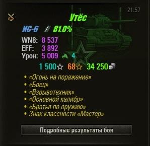 shot_194_2.jpg.f776d7356d3e066d7dca6abe2