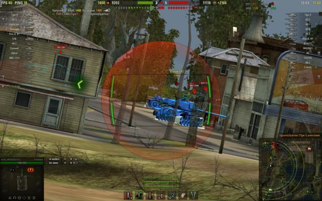 shot_192.jpg