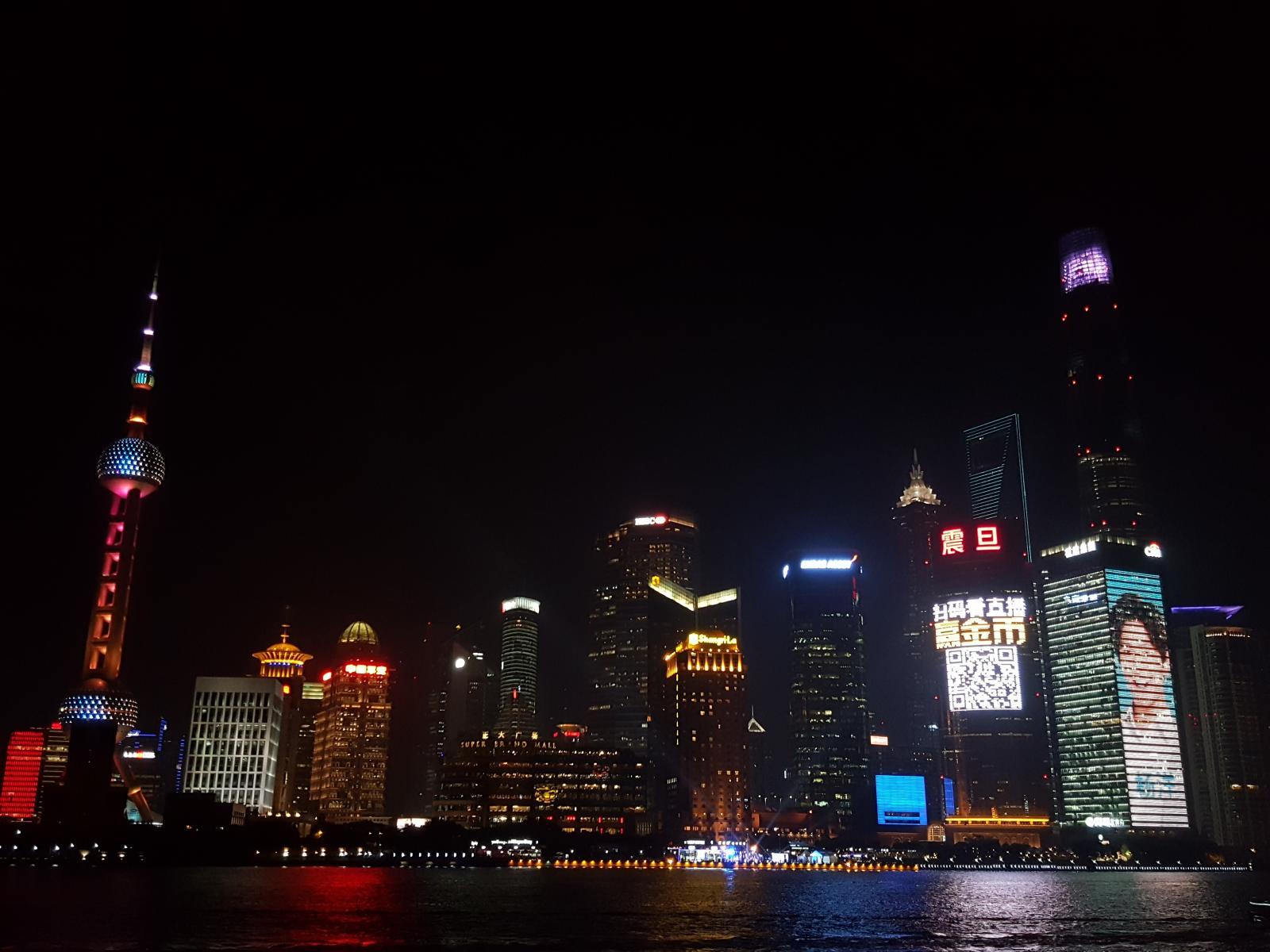 Шанхай 2