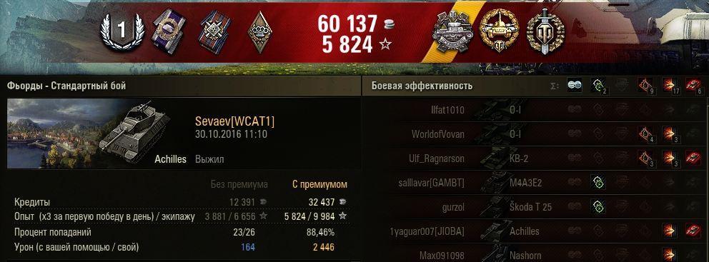 432укцукц33.JPG
