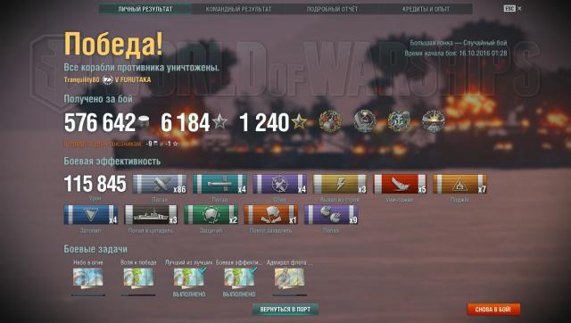 shot-16.10.16_00.43.34-0751.jpg