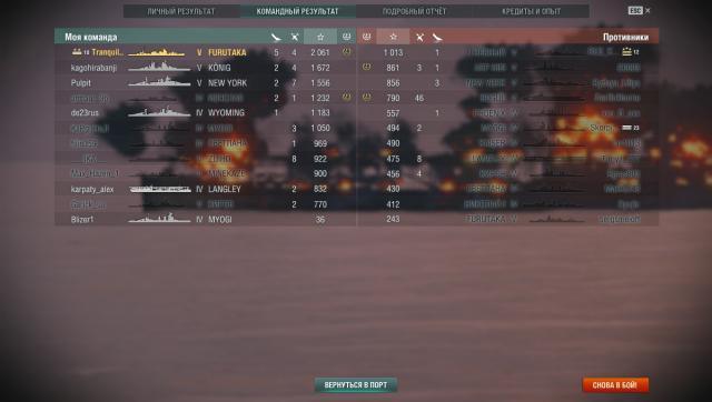 shot-16.10.16_00.43.41-0292.jpg