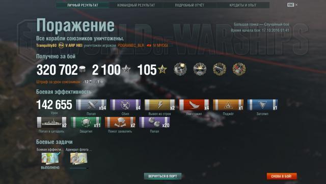 shot-16.10.17_00.55.06-0389.jpg