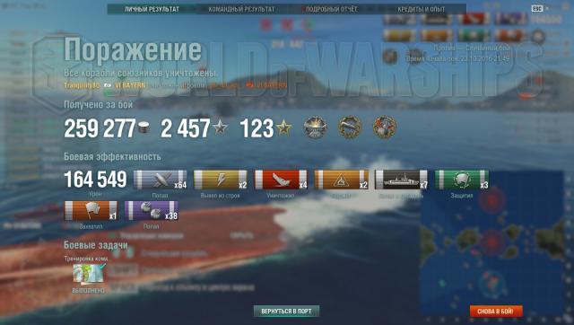 shot-16.10.23_21.10.08-0758.jpg