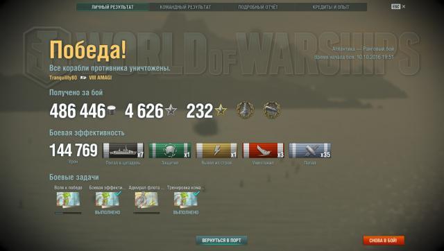 shot-16.10.10_19.04.07-0000.jpg