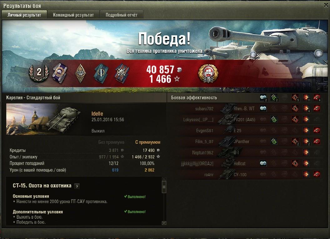 Огнеметные танки и ручные огнеметы в бою бесплатно скачать