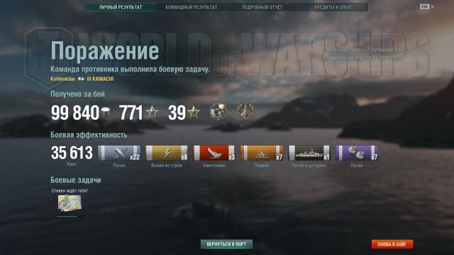 shot-16.11.14_20.09.37-0093.jpg