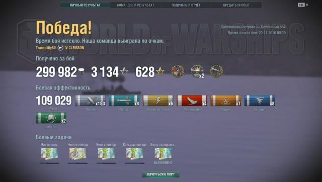 shot-16.11.20_00.50.21-0328.jpg