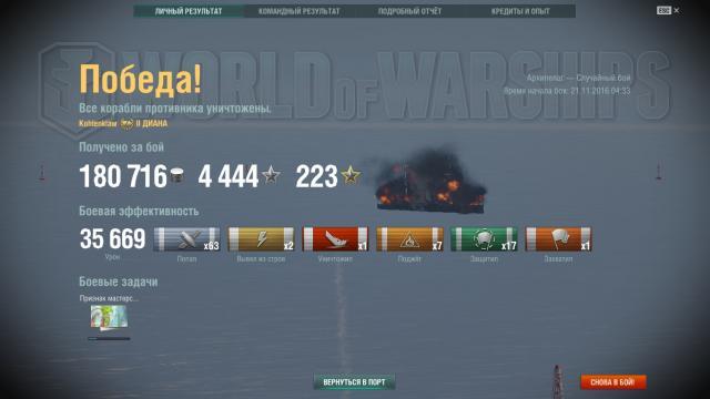 shot-16.11.21_04.53.21-0058.jpg