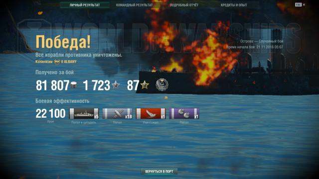 shot-16.11.21_05.13.11-0787.jpg