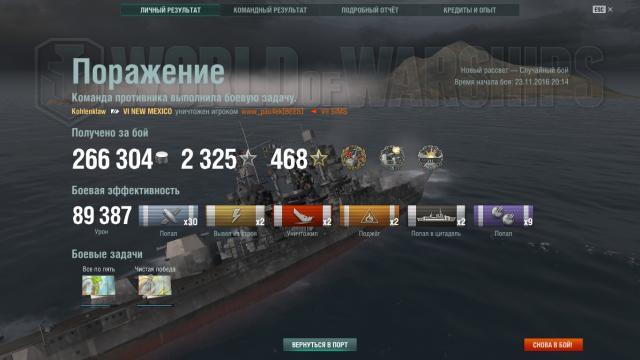 shot-16.11.23_20.27.50-0685.jpg