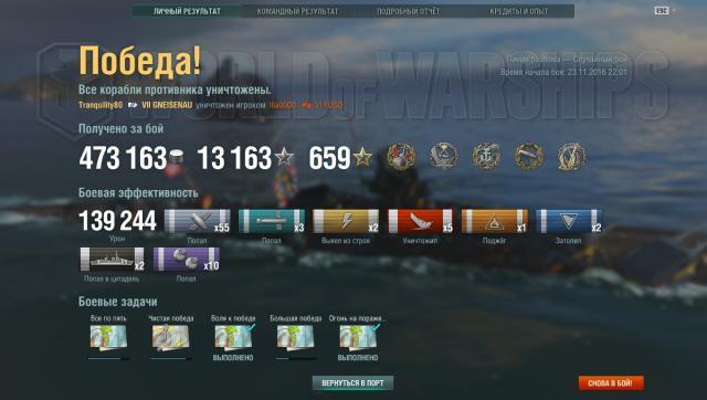shot-16.11.23_22.19.24-0522.jpg