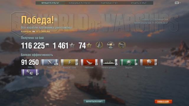 shot-16.11.11_23.28.52-0585.jpg
