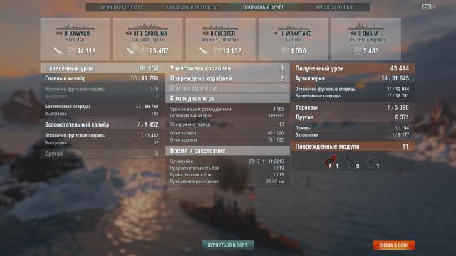 shot-16.11.11_23.29.18-0205.jpg