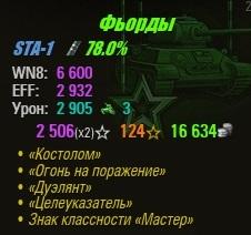 shot_103_2.jpg