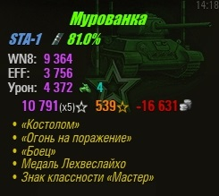 shot_025_2.jpg