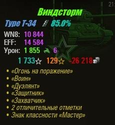 shot_051_2.jpg