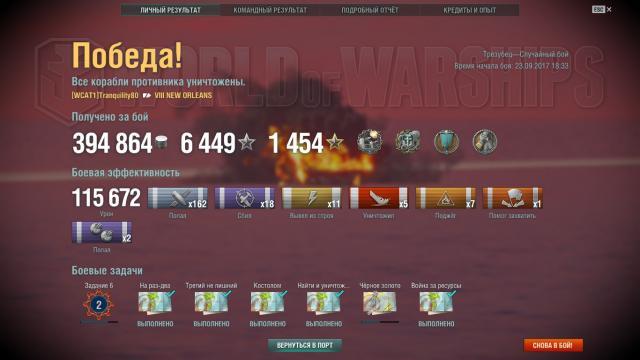 shot-17.09.23_18.50.09-0625.jpg