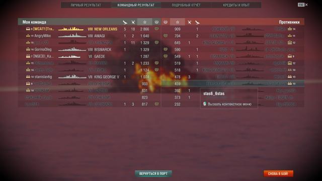shot-17.09.23_18.50.15-0039.jpg
