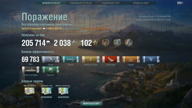 shot-17.09.23_22.17.29-0124.jpg