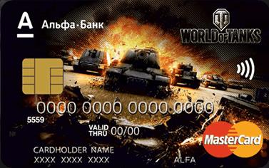 Совместная карта Wargaming и Альфа-Банк