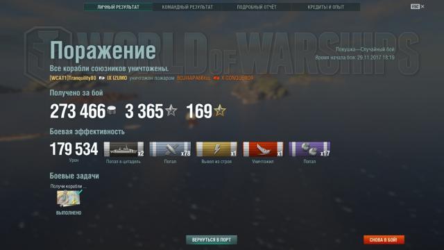 shot-17.11.29_18.39.49-0852.jpg