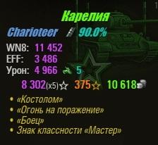 shot_088_2.jpg