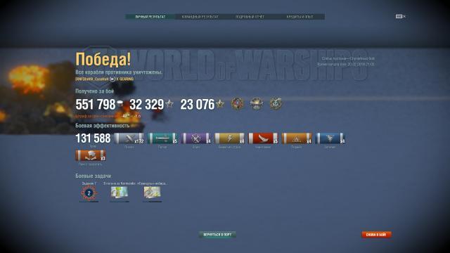 shot-18.02.20_21.27.18-0922.jpg