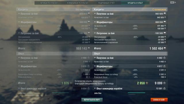 shot-18.07.29_21.12.15-0416.jpg