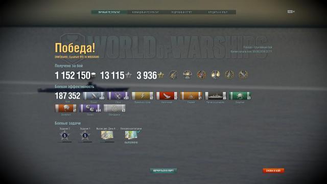 shot-18.09.09_22.26.12-0880.jpg